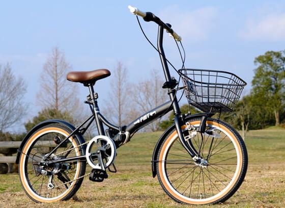 20インチ折り畳み自転車(パームブレーキバー付き)