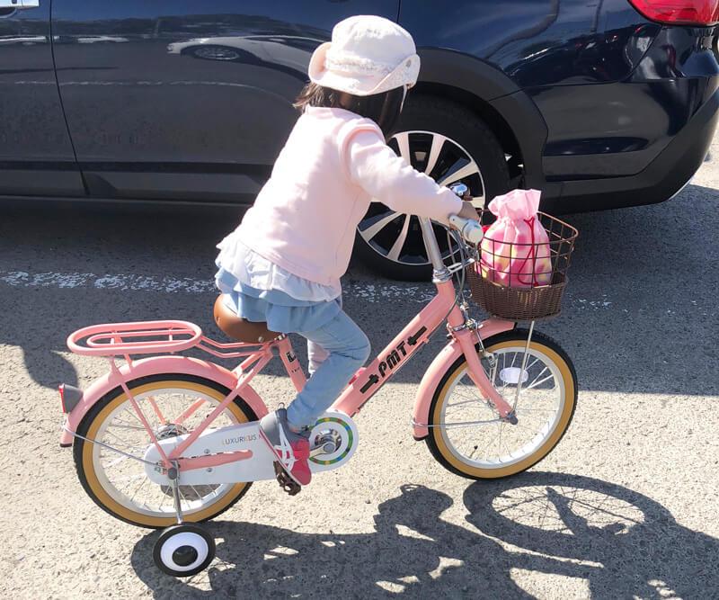 PMT自転車