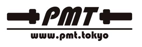 PMT ロゴ
