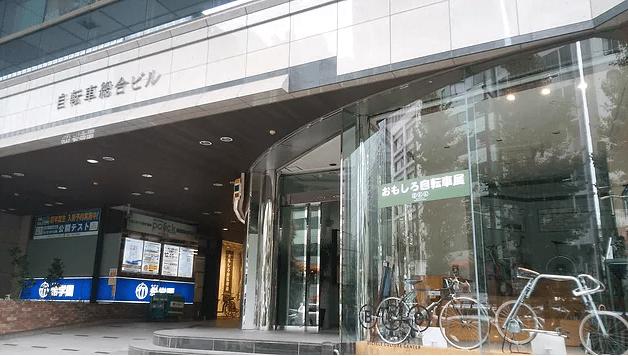 自転車産業振興協会 中間報告